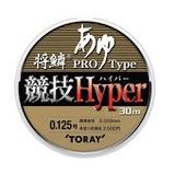 東レ 将鱗あゆ <PRO Type> 競技Hyper