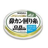 [VARIVAS]エクセラ鮎 鼻カン回り糸 [フロロカーボン]