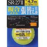 オーナー SR-27Ⅱ 複合張替仕掛