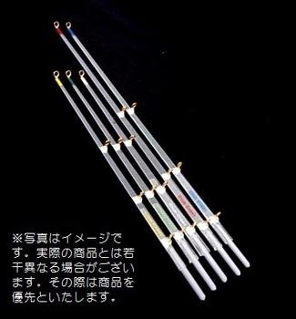 フラットセンサー穂先 ゴールドガイド仕様(22cm/16cm) つりピット!xクレスト