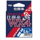 よつあみ パワージーニスPE WX4 鮎仕掛糸