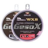 YGKよつあみ ガリス ウルトラWX8 SUPER STRONG GesoX【0.6号120m】
