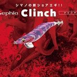 シマノ エギ セフィア クリンチ2.5号[Sephia Clinch]カエル跳びアッパー