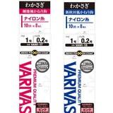 バリバス[VARIVAS]わかさぎ糸付き鈎 ピンク玉付きコート鈎