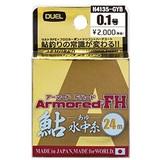 DUEL Armored FH(デュエル・アーマードFハード) 鮎-水中糸- 24M