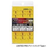 シマノ 4本錨 LIMITED PRO(リミテッドプロ) アソートパック TypeⅠ  RG-A6AR