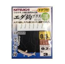 カツイチ エダ鈎プラス ファイバー付