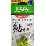 フジワラ ゴムコートガン玉Sn(スズ)鮎専用