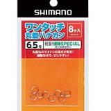 シマノ ワンタッチ丸型ハナカン(細軸SP)  徳用 30個入り