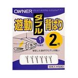 オーナー 遊動ダブル背ばりAS-21