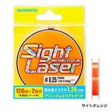 シマノ サイトレーザー【SIGHT LASER EX ESTER 】240m