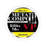 ダイワ 鮎ライン メタコンポ III VP 16M