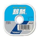 東レ TORAY 銀鱗50M [0.4号-1.0号]