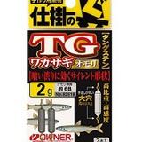 オーナー タングステンワカサギオモリ 1g/1.5g