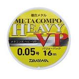 ダイワ メタコンポヘビーVP(バリューパック)16m