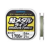 シマノ 鮎メタルラインDRAGON FORCE  LG-A21T