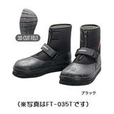 シマノ 3Dカットフェルトタビ(中丸)  FT-036T