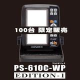 ホンデックス 5型ワイド液晶ポータブル魚探 【PS-610C-WP EDITION-1】特別仕様-限定販売