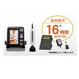 ホンデックス 5型ワイド液晶ポータブル魚探 PS-610CワカサギパックBMOバッテリーセット