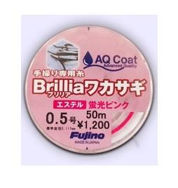フジノ 手繰り専用糸 Brillia(ブリリア)ワカサギ 蛍光ピンク